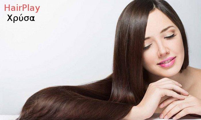 HairPlay Χρύσα | Νέος Κόσμος