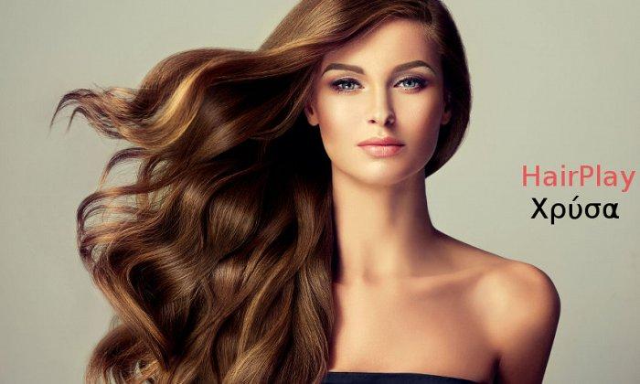 HairPlay Χρύσα | Νέος Κόσμος εικόνα