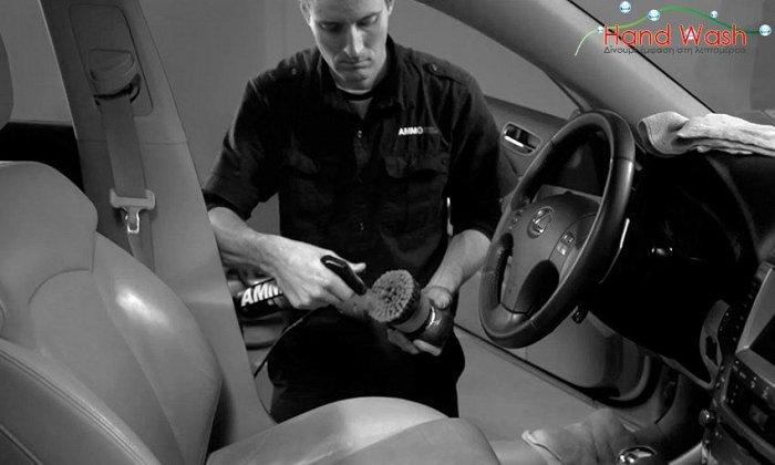 29€ για ένα Βιολογικό καθαρισμό αυτοκινήτου και Απολύμανση με πιστοποίηση, από το Hand Wash στη Νέα Φιλαδέλφεια