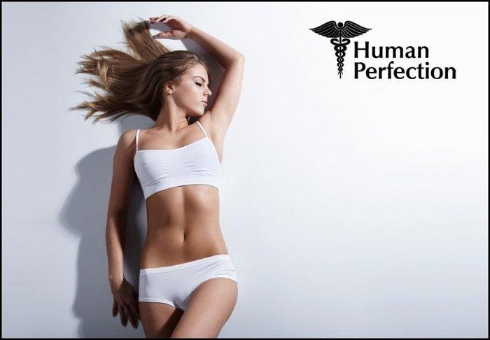"""65€ για 3 συνεδρίες Κρυολιπόλυσης και 3 ενέσιμες μεσοθεραπείες σώματος, από το """"Human Perfection"""" στην Κηφισιά και στο Κολωνάκι"""