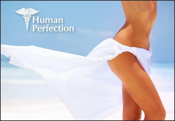 """29€ για 6 συνεδρίες με το κορυφαίο μηχάνημα Trimatrix, στο """"Human Perfection"""" σε Κηφισιά και Κολωνάκι"""
