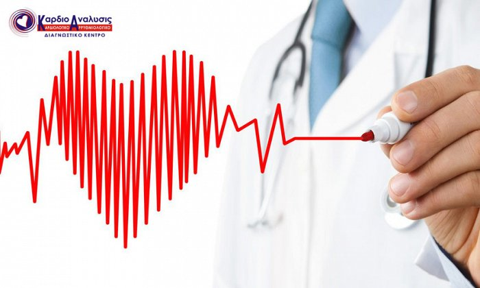 Καρδιολογικό Κέντρο Καρδιοανάλυση | Νέα Σμύρνη εικόνα