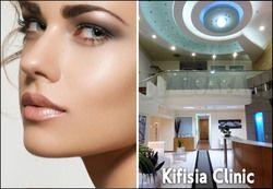 Kifisia Clinic, Κηφισιά