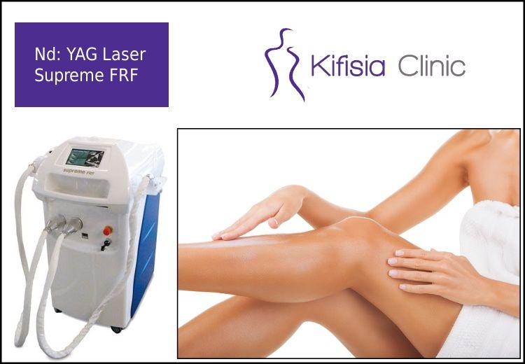"""Από 45€ για 6 συνεδρίες αποτρίχωσης Laser Nd:YAG με το μηχάνημαSupreme FRF,σε περιοχή της επιλογής σας, στο πολυτελές """"Kifisia Clinic"""", με έκπτωση 81%"""