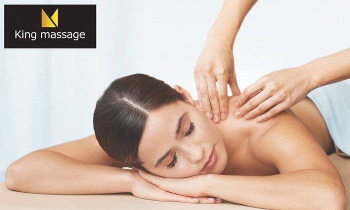 King Massage (Ηλιούπολη) | Ηλιούπολη εικόνα