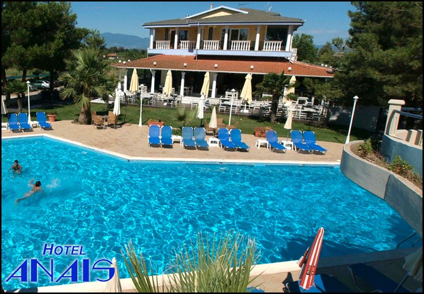 Anais Hotel, Κατερίνη - Πιερία - Μακεδονία
