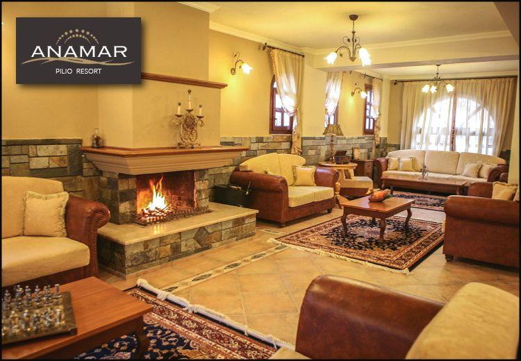 4* Anamar Pilio Resort Πηλιο!119€ για 3 ημερες – 2 διανυκτερευσεις με πρωινο η 139€ με Ημιδιατροφη (περιλαμβανει πλουσιο πρωινο και δειπνο) σε Superior δικλινο δωματιο με Τζακι για 2 ενηλικες και 1 παιδι εως 7 ετων και Early check in – Late check out,στο4* Anamar Pilio Resort στα Χανια Πηλιου, διπλα στο χιονοδρομικο κεντρο Αγριολευκες! Δυνατοτητα και για επιπλεον διανυκτερευσεις! Η προσφορα ισχυει για διαμονη εως 30 Μαρτιου