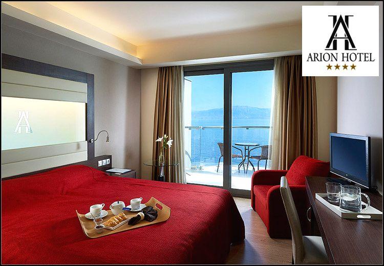 Καθαρα Δευτερα και 25η Μαρτιου στo Ξυλοκαστρο Πελοποννησου στο παραθαλασσιο 4* Arion Hotel μολις 115 χλμ απο την Αθηνα με 149€για 3 ημερες – 2 διανυκτερευσεις με πρωινο σε δικλινο δωματιο για 2 ενηλικες και 1 παιδι εως 6 ετων! Παρεχονται 2 δωρεαν επισκεψεις στο χωρο του SPA (περιλαμβανει χαμαμ, υδρομασαζ, σαουνα, τζακουζι)! Η προσφορα ισχυει για τα τριημερα της Καθαρας Δευτερας και 25ης Μαρτιου