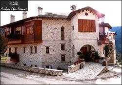 Αρχοντικό Διβάνη, Περτούλι - Τρίκαλα - Θεσσαλία
