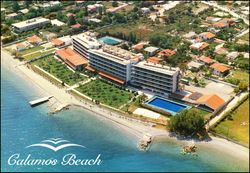 Calamos Beach, Κάλαμος - Ωρωπός - Αττική