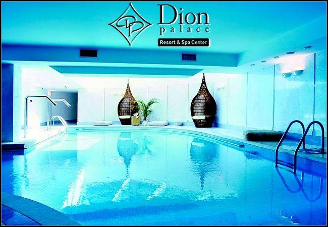 Πρωτομαγιά στο Dion Palace Πιερίας!159€ για 3 ημέρες - 2 διανυκτερεύσεις με Ημιδιατροφήστο πολυτελές Dion Palace Luxury Resort & Spa στο Λιτόχωρο Πιερίας! Περιλαμβάνονται πρωινά και δείπνα σε μπουφέ και δωρεάν χρήση των εγκαταστάσεων του Spa (εσωτερική θερμαινόμενη πισίνα με jacuzzi και υδροκαταρράκτες μασάζ, σάουνα, χαμάμ, γυμναστήριο) στον φημισμένο χώρο Ομορφιάς