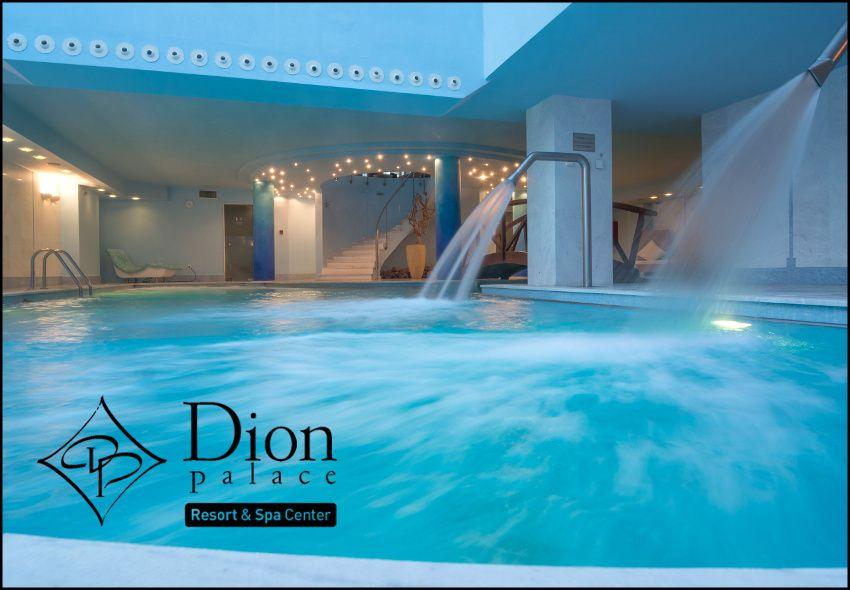 Χριστούγεννα στο Λιτόχωρο Πιερίας στο πολυτελές Dion Palace Luxury Resort & Spa με 330€ για 4 ημέρες - 3 διανυκτερεύσεις με Ημιδιατροφή (πρωινό και δείπνο σε μπουφέ) σε δίκλινο δωμάτιο για 2 ενήλικες και 1 παιδί έως 6 ετών! Προσφέρεται Εορταστικό Ρεβεγιόν την Παραμονή Χριστουγέννων με πλούσιο Εορταστικό Μπουφέ με cocktail καλοσωρίσματος, Ζωντανή Μουσική και παραδοσιακά γλυκά στο δωμάτιο και στον χώρο υποδοχής! Παρέχεται ελεύθερη χρήση των εγκαταστάσεων του Spa (εσωτερική θερμαινόμενη πισίνα με jacuzzi και υδροκαταρράκτες μασάζ, σάουνα, χαμάμ, γυμναστήριο)! Πρόγραμμα απασχόλησης για τα παιδιά! Η προσφορά ισχύει για διαμονή από 23 έως 26 Δεκεμβρίου εικόνα