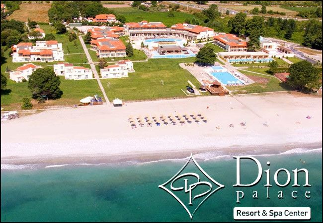 Dion Palace Resort & Spa, Πιερία