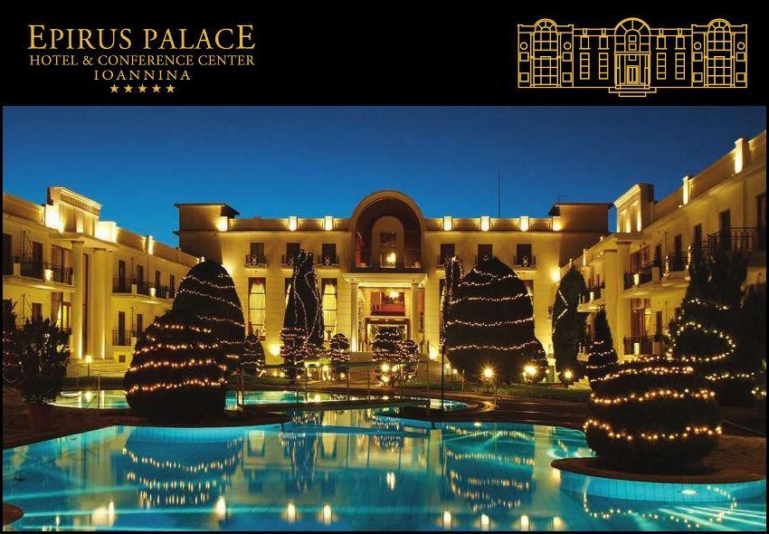 Διαμονή στα Ιωάννινα στο 5* Epirus Palace με 198€ για 2 ή 284€ για 3 διανυκτερεύσεις με Ημιδιατροφή (περιλαμβάνει πρωινό και δείπνο με κρασί) σε δίκλινο δωμάτιο για 2 ενήλικες και 1 παιδί έως 12 ετών! Tip: Μοναδική ευκαιρία για να επισκεφτείτε παράλληλα και την
