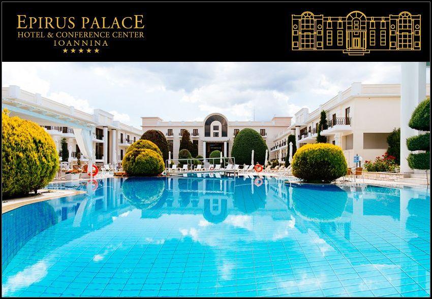 5* Epirus Palace, Ιωάννινα - Ήπειρος