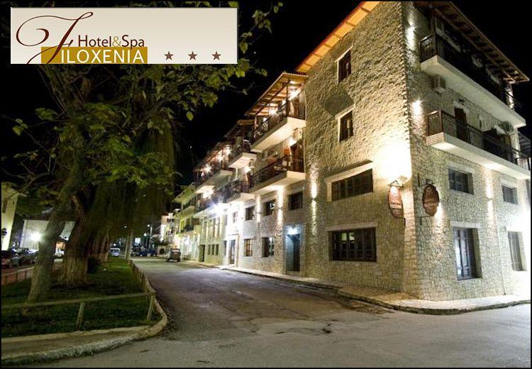 Filoxenia Hotel & Spa, Πελοπόννησος