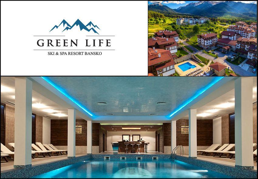 Χριστούγεννα στo Bansko στο 4* Green Life Ski & Spa Resort με 198€ για 4 ημέρες - 3 διανυκτερεύσεις με πρωινό σε δίκλινο Studio 40 τ.μ. για 2 ενήλικες και 1 παιδί έως 2 ετών! Δωρεάν χρήση των εγκαταστάσεων του Spa (Σάουνα, Χαμάμ, πισίνα) και του Γυμναστηρίου! Η προσφορά ισχύει για διαμονή από 23 έως 27 Δεκεμβρίου εικόνα