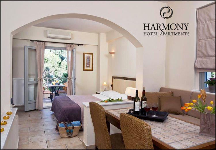 Διαμονη στη παραλια του Λογγου 7 χλμ. απο το Αιγιο στο Harmony Hotel Apartments με 50€ ανα διανυκτερευση σε πληρως εξοπλισμενο δικλινο διαμερισμα 32 τ.μ. η 55€ σε Σουιτα 50 τ.μ. η 60€ σε Μεζονετα 60 τ.μ. η 65€ σε Μεζονετα 78 τ.μ. για 2 ενηλικες και 1 παιδι εως 12 ετων! Παρεχεται early check-in / late check-out κατοπιν διαθεσιμοτητας! Η προσφορα ισχυει για διαμονη εως 20 Δεκεμβριου