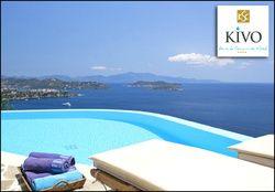 4* Kivo Art & Gourmet Hotel, Σκιάθος - Σποράδες - Νησιά Αιγαίου