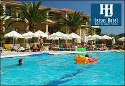 Letsos Hotel, Ζάκυνθος - Επτάνησα - Νησιά Ιονίου