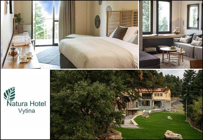 Διαμονή στην Oρεινή Αρκαδία στο Natura Hotel Vytina με 60€ ανά διανυκτέρευση (Παρασκευή - Κυριακή) με πλούσιο πρωινό σε δίκλινο δωμάτιο για 2 ενήλικες και 1 παιδί έως 12 ετών! Προσφέρεται welcome drink καθώς και early check-in / late check-out κατόπιν διαθεσιμότητας! Η προσφορά ισχύει έως 18 Δεκεμβρίου εικόνα