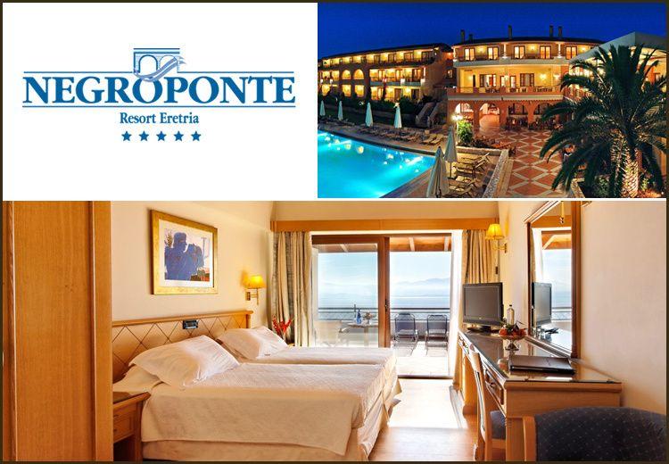 5* Negroponte Resort Eretria! Διαμονή με 179€ για 2 διανυκτερεύσεις με Ημιδιατροφή (πρωινό σε μπουφέ και δείπνο στο εστιατόριο Λεβάντε με θέα τον Ευβοικό κόλπο) σε Deluxe δίκλινο δωμάτιο για 2 ενήλικες και 1 παιδί έως 6 ετών με Early check in - Late check out! Προσφέρονται Welcome drink καθώς και Καλάθι φρούτα και ένα Μπουκάλι κρασί ΧΑΡΙΣΜΑ AVANTIS στο δωμάτιο! Ελεύθερη χρήση των εγκαταστάσεων άθλησης και ψυχαγωγίας (πλήρως εξοπλισμένο Γυμναστήριο και γήπεδα Τένις, Μπάσκετ και Ποδοσφαίρου κατά τη διάρκεια της ημέρας)! Δωρεάν Επίσκεψη, Ξενάγηση και Γευστική δοκιμή 4 κρασιών στο βραβευμένο Οινοποιείο ΑΒΑΝΤΙΣ! Δυνατότητα και για επιπλέον διανυκτερεύσεις!Η προσφορά ισχύει έως 31 Μαρτίου