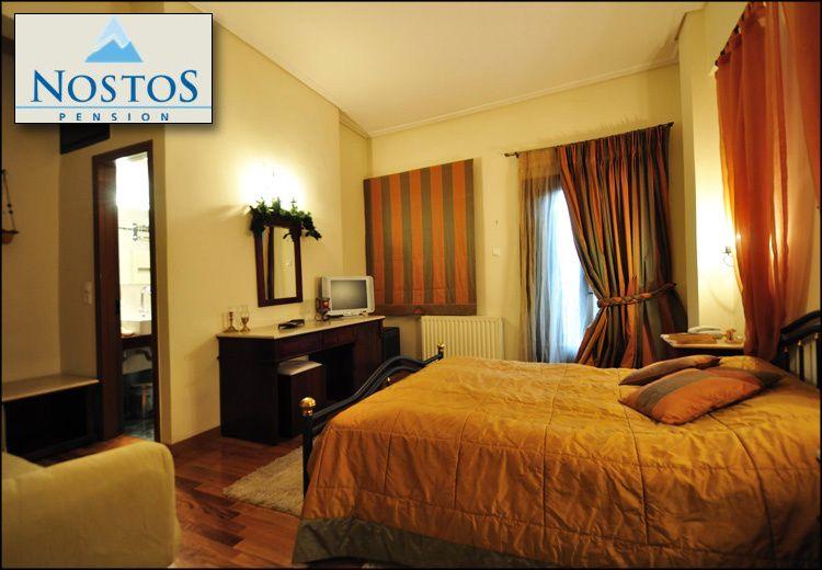 Διαμονή στο κέντρο της Αράχωβας στο Nostos Guesthouse με 40€ ανά διανυκτέρευση με πλούσιο πρωινό σε δίκλινο δωμάτιο για 2 ενήλικες και 1 παιδί έως 12 ετών! Παρέχεται Early check-in / Late check-out κατόπιν διαθεσιμότητας! Δυνατότητα και για διαμονή σε premium δωμάτιο-σοφίτα με τζάκι και ξύλα με 75€ ανά διανυκτέρευση με πρωινό! Η προσφορά ισχύει για διαμονή έως 30 Απριλίου εικόνα