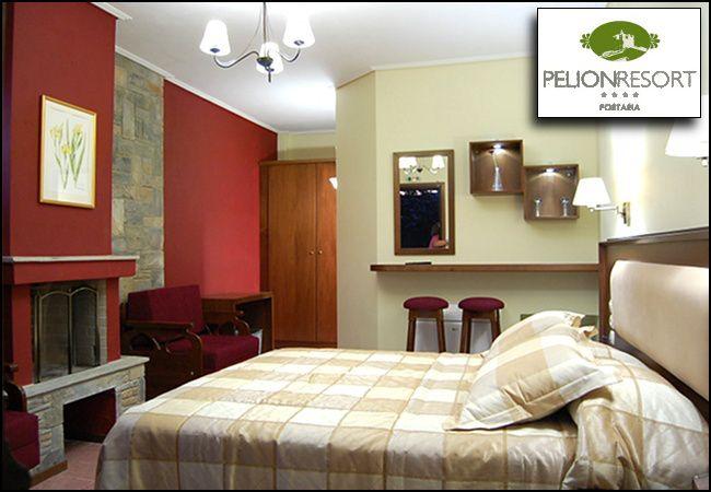 Πορταρια Πηλιου 4* Pelion Resort!139€ για 3 ημερες – 2 διανυκτερευσεις με πρωινο η με 199€ για Ημιδιατροφη (πρωινο και δειπνο) σε δικλινο δωματιο με τζακι και ξυλα για 2 ενηλικες και 1 παιδι εως 5 ετων! Παρεχονται δωρεαν 1 ωρα prive χρηση των εγκαταστασεων του SPA (Σαουνα, Τζακουζι), early check in & late check out! Δυνατοτητα και για επιπλεον διανυκτερευσεις! Η προσφορα ισχυει για διαμονη εως 26 Απριλιου