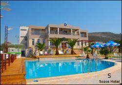 Sozos Inn Hotel, Λευκάδα - Πρέβεζα - Αιτωλοακαρνανία - Στερεά Ελλάδα