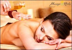 Massage & Relax, Πειραιάς