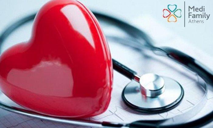 6€ από 80€ για πλήρη Καρδιολογικό Έλεγχο, στο