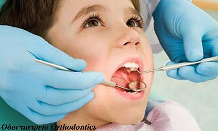 17€ για μία φθορίωση σε παιδιά ή 20€ για επικαλύψεις οπίσθιων δοντιών, από Οδοντιατρείο στο Παλαιό Φάληρο
