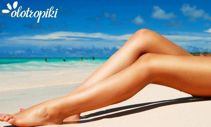 15€ για μία αποτρίχωση με κερί σε όλο το πόδι και γραμμή bikini, από το