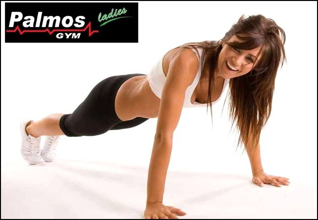 49€ για 5 μήνες ή 89€ για ετήσια συνδρομή με ελεύθερη χρήση οργάνων και συμμετοχή σε όλα τα ομαδικά προγράμματα, από τo γυμναστήριo Palmos Gym Ladies στη Νέα Σμύρνη - Π. Φάληρο! εικόνα