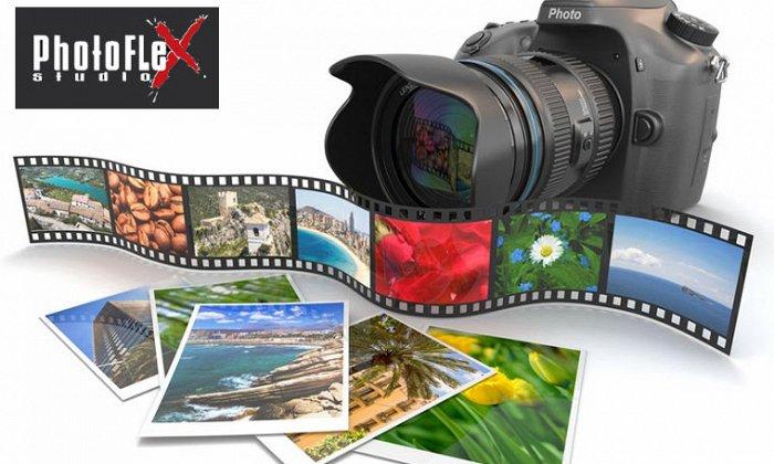 Photoflex | Εκτύπωση Φωτογραφιών