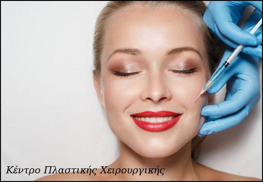 89€ για (1) ενέσιμη μεσοθεραπεία προσώπου Anti Ageing με 54 στοιχεία και (1) θεραπεία με υαλουρονικό οξύ Filler (0,5 ml) για την απόλυτη καταπολέμιση των ρυτίδων, από εξειδικευμένο Πλαστικό Χειρουργόστην Πλατεία Μαβίλη στο Κέντρο της Αθήνας, αξίας 270€ - έκπτωση 67% εικόνα