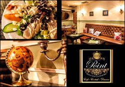 Point 105 Bistrot and Cocktail Bar, Καλλιθέα