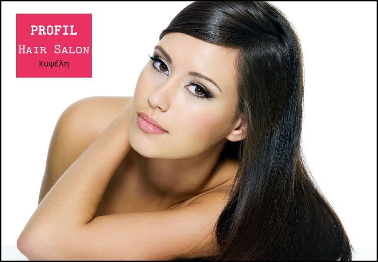 19€για (1) λούσιμο, (1) βαφή, (1) θεραπεία με μάσκα ενυδάτωσης και (1) χτένισμα από το Profil Hair Salon στην Κυψέλη, αξίας 50€ - έκπτωση 62% εικόνα