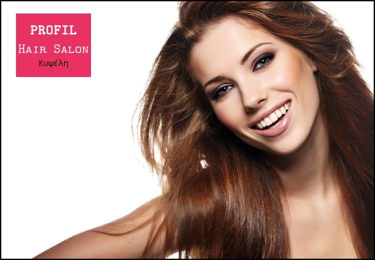 20€για 4 λουσίματα και 4 χτενίσματα (απλά) από το Profil Hair Salon στην Κυψέλη, αξίας 45€ - έκπτωση 62% εικόνα