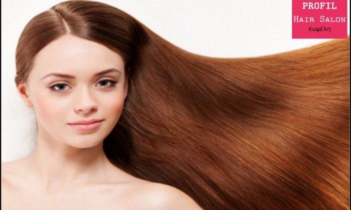 Από 30€ για 1 ισιωτική μάσκα θεραπείας Keratin και 1 ειδικό σαμπουάν 350ml από το Profil Hair Salon στην Κυψέλη