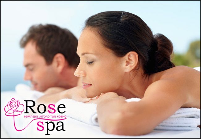 18€ ή 32€ για 60' Full Body μασάζ της επιλογής σας σε 1 ή 2 άτομα σε κοινό δωμάτιο, στο Rose Spa στους Αμπελόκηπους εικόνα
