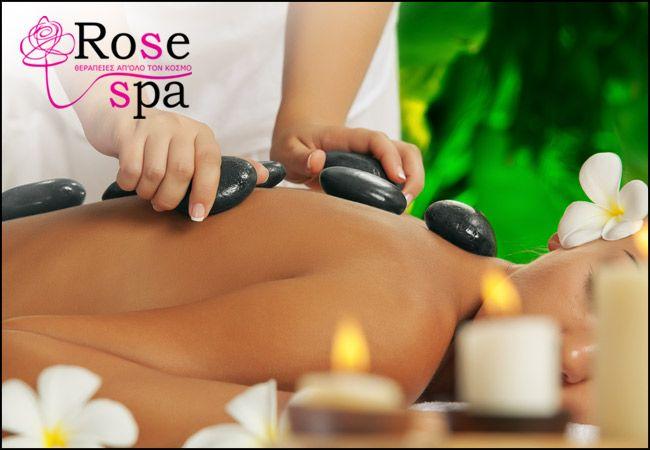 Full body massage της επιλογής σας, Ayurvedic massage κεφαλής και θεραπεία Ρεφλεξολογίας για 1 ή 2 άτομα, στο Rose Spa στους Αμπελόκηπους! εικόνα