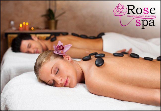 20€ για ενα Exclusive Therapy Package 90′ με full body massage, Ayurvedic massage κεφαλης και θεραπεια Ρεφλεξολογιας