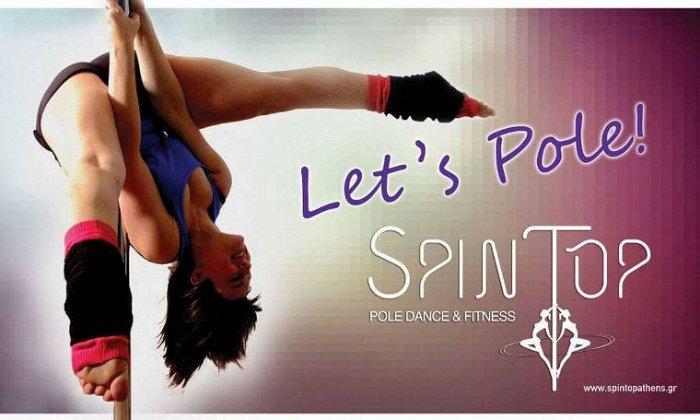 29€ για 1 μήνα Pole Dancing και δωρεάν συμμετοχή στα free practice, από το