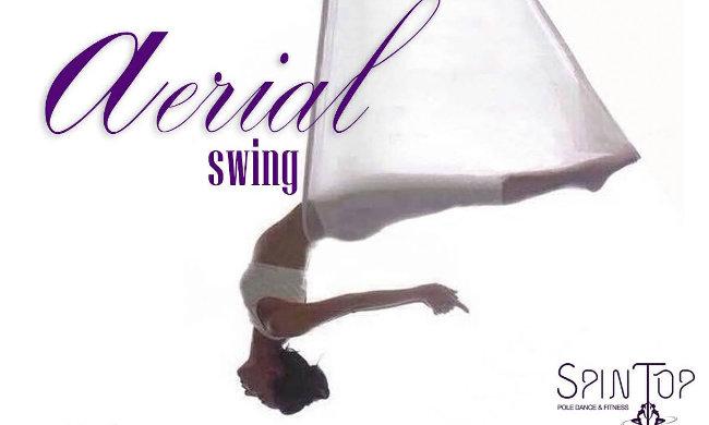 20€ για 4 εβδομάδες (4 μαθήματα) Aerial Swing, από το