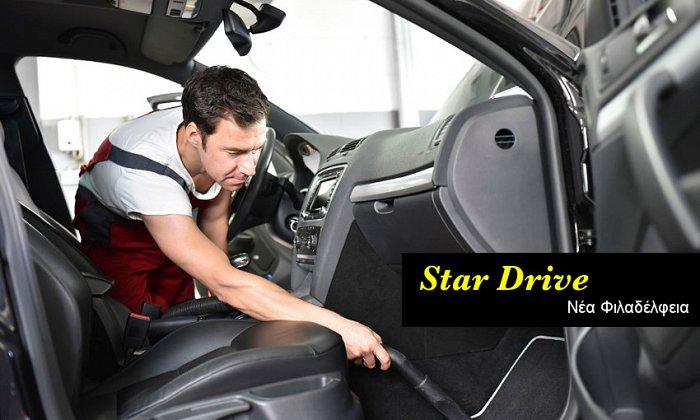 Star Drive | Νέα Φιλαδέλφεια εικόνα