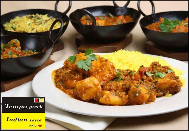 Ινδική και Ελληνική κουζίνα! 7,50€ ανά άτομο, για να απολαύστε ένα πλήρες γεύμα με κυρίως πιάτο, σαλάτα, ορεκτικό και επιδόρπιο, στο