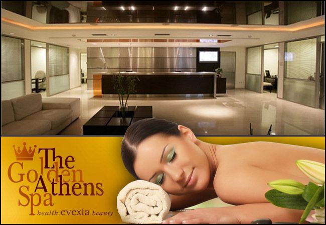 The Golden Athens Spa!!!Κάντε δώρο στον εαυτό σας και τους αγαπημένους σας ένα μοναδικό πακέτο που περιλαμβάνει (1) Αντιρυτιδική θεραπεία προσώπου με βλαστοκύτταρα και (1) VIP Golden Relax Therapy σώματος συνολικής διάρκειας 3 ωρών,από τουπερπολυτελές
