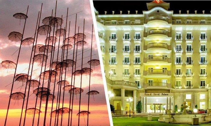 4 ή 5 ημέρες με πούλμαν & συνοδό από Αθήνα. Διαμονή στο 5* Grand Hotel Palace στη Θεσσαλονίκη με Ημιδιατροφή, Ρεβεγιόν, shuttle bus.Επισκέψεις σε Αμφίπολη, Υδροβιότοπο Κερκίνης, Πρώτη Σερρών, Οχυρά Ρούπελ. εικόνα