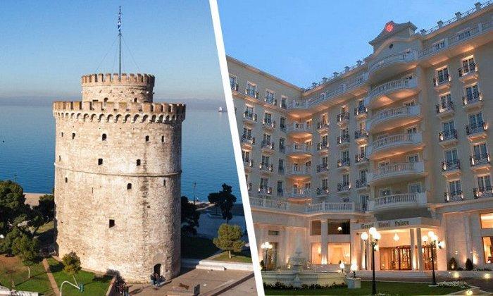 4 ή 5 ημέρες με πούλμαν & συνοδό από Αθήνα. Διαμονή στο 5* Grand Hotel Palace στη Θεσσαλονίκη με Ημιδιατροφή, Ρεβεγιόν, shuttle bus.Επισκέψεις σε Σαντάνσκι (Βουλγαρία), Καϊμακτσαλάν, Καβάλα. εικόνα